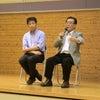憲法に学ぶつどい「原発・沖縄・憲法 今私たちは」5/3藤枝 へ行ってきましたの画像