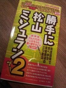 手打ち蕎麦 いよ翁-2012050322240000.jpg