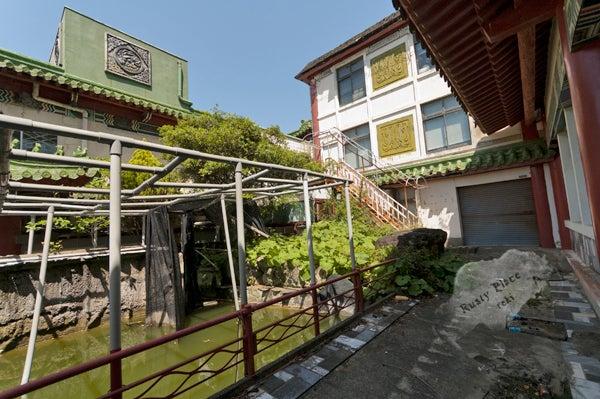 Rusty Place ブログ