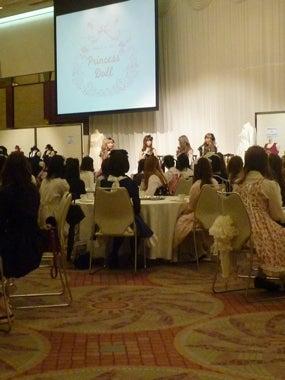 Princess Doll 綾's blog