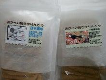 はねると酔兎-2012-04-25 09.50.41.jpg2012-04-25 09.50.41.jpg