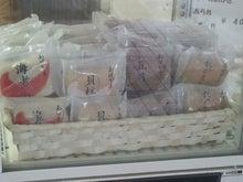はねると酔兎-2012-04-24 13.51.00.jpg2012-04-24 13.51.00.jpg