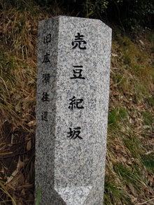 松江市雑賀公民館 STAFF BLOG-mesaka1