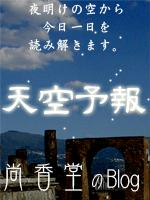 桐生のリンパオイルマッサージ ラ・サルーテ-tenkuyohou