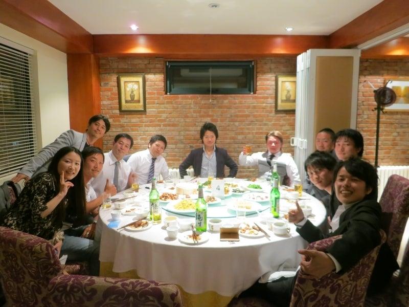 世界を旅する年収1億スーパーアフィリエイター 川島和正オフィシャルブログ Powered by Ameba-Beijing4-6