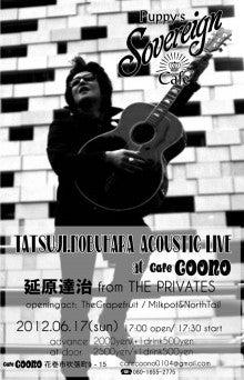 $Cafe COONO blog
