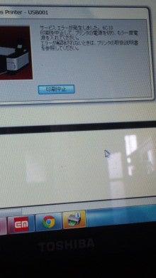 モテ期ゼロからのベストパートナープロジェクト-120505_1645~01.jpg