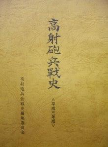 永井古書店の古本屋日記