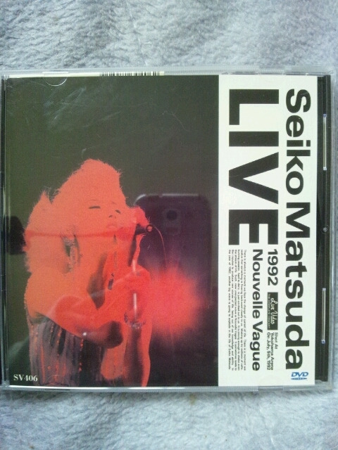 LIVE 1992 Nouvelle Vague☆ | ♪S...