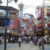○○観光へ行こう!!コーデ★奈良・ファッションセレクトショップ★ラレーヌの画像