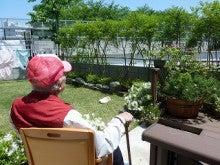 グループホームじゅうじょうの憩のブログ-5.5庭で