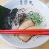 2012年 蛙~かえる~的ベスト麺……その4(豚骨)の画像
