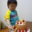 誕生日~保育参観~
