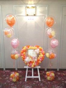 風船屋さんのブログ! 水戸と宇都宮のバルーンショップです!オリジナルのバルーンアレンジ・オムツケーキをお作りします。