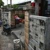 久高島 おまけの画像