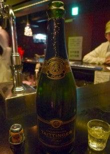 AMORE/趣味の散歩道-シャンペン