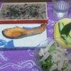 春の夕飯アップ祭り終了ヾ(゚ω゚)ノ゛の画像