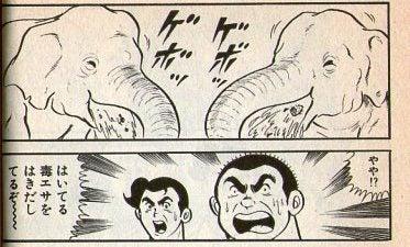 $本の匠 ビンテージコミック探検隊