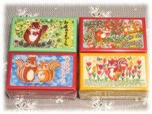 西光亭◆チョコくるみクッキー