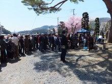 浄土宗災害復興福島事務所のブログ-20120428お花見餅つき大会⑦