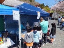 浄土宗災害復興福島事務所のブログ-20120428お花見餅つき大会⑤