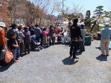 浄土宗災害復興福島事務所のブログ-20120428お花見餅つき大会④