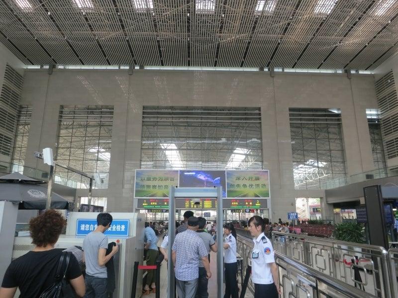 世界を旅する年収1億スーパーアフィリエイター 川島和正オフィシャルブログ Powered by Ameba-Beijing7-1