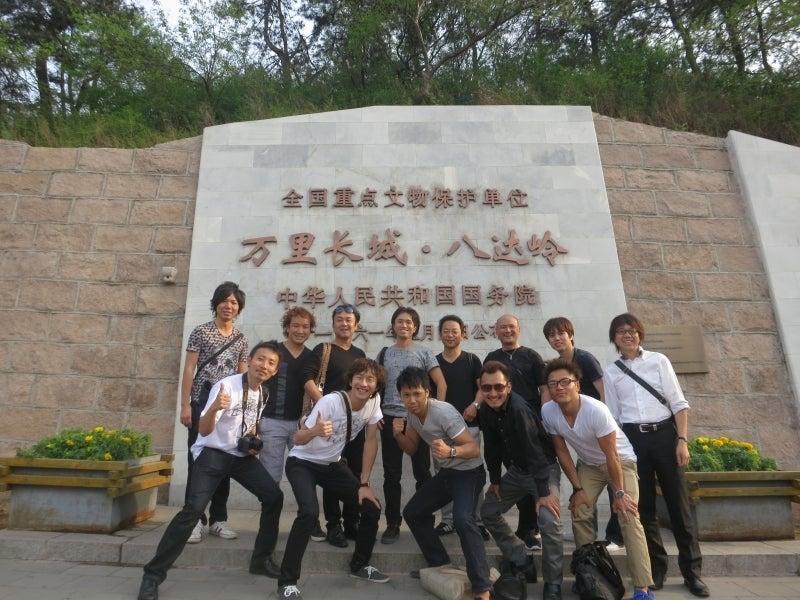 世界を旅する年収1億スーパーアフィリエイター 川島和正オフィシャルブログ Powered by Ameba-Beijing7-4