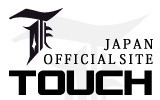 $TOUCH JAPAN A OFFICIAL BLOG「拒否できないカリスマ男子」Powered by Ameba