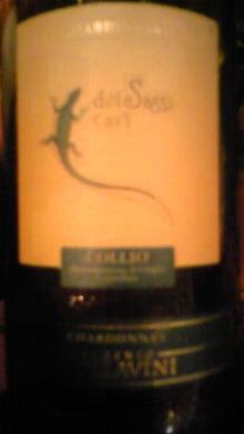 『ワインに恋をして』~ワインが好きだよ計画~-120501_225133.jpg