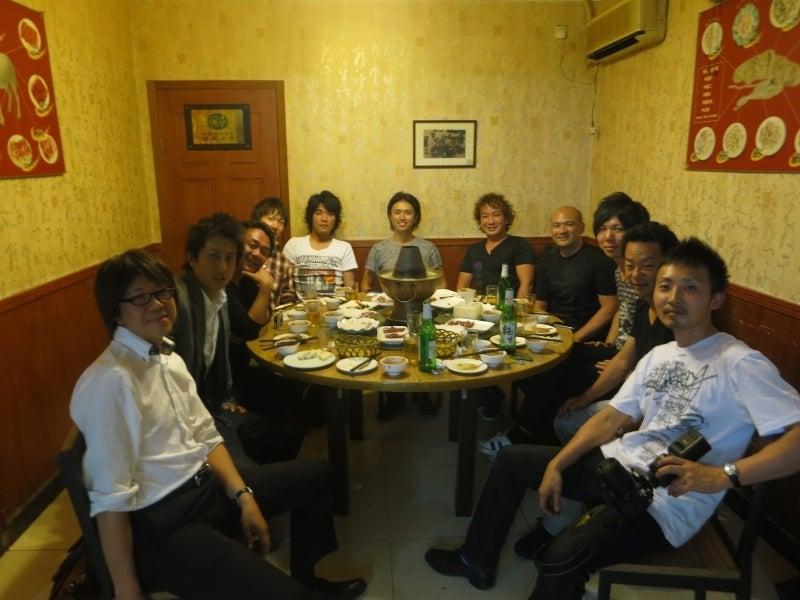世界を旅する年収1億スーパーアフィリエイター 川島和正オフィシャルブログ Powered by Ameba-Beijing8-4