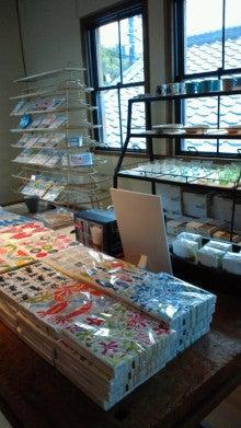 Yu-min's ☆ Rainbow Diary***ポ-セラ-ツ&紅茶サロン主宰までの道***-2012050317420000.jpg