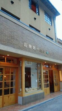Yu-min's ☆ Rainbow Diary***ポ-セラ-ツ&紅茶サロン主宰までの道***-2012050318210001.jpg