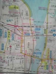 東坊城任長家系と橋本実麗家系 |...