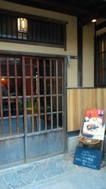 Yu-min's ☆ Rainbow Diary***ポ-セラ-ツ&紅茶サロン主宰までの道***-2012050318200000.jpg