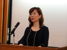 恋と仕事の心理学@カウンセリングサービス-120503・大野愛子カウンセラー