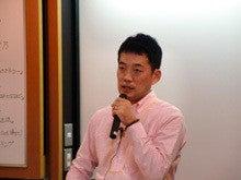 恋と仕事の心理学@カウンセリングサービス-120503・清水三季央カウンセラー