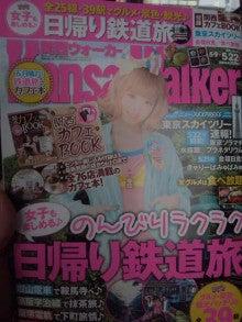 柴田綾オフィシャルブログ「空飛ぶあやタンッ!」Powered by Ameba-120508_100230.jpg