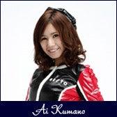 sucreオフィシャルブログ Powered by Ameba-Ai Kumano