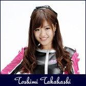 sucreオフィシャルブログ Powered by Ameba-Toshimi Takahashi