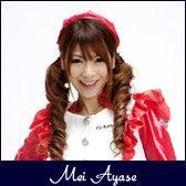 sucreオフィシャルブログ Powered by Ameba-Mei Ayase