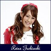 sucreオフィシャルブログ Powered by Ameba-Reina Fuchiwaki