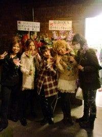 gigorotokiさんのブログ-Imag110407114018.jpg