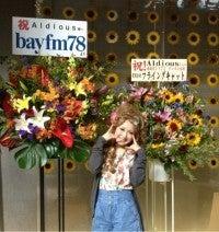 gigorotokiさんのブログ-Imag120508163439.jpg