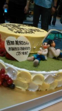 masato's blog-120508_1306~01.jpg
