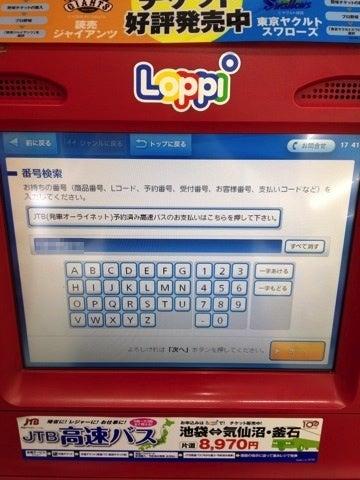 Loppi_1