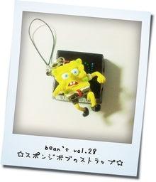 Chocobanditz blog☆キャラクターデザインとFavorites☆-bean's vol.28.jpg