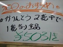 はねると酔兎-2012-05-08 19.08.40.jpg2012-05-08 19.08.40.jpg