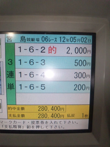 万舟人生-120502_134236.jpg