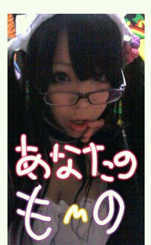 愛音歌う☆ゆりぺろのブログ